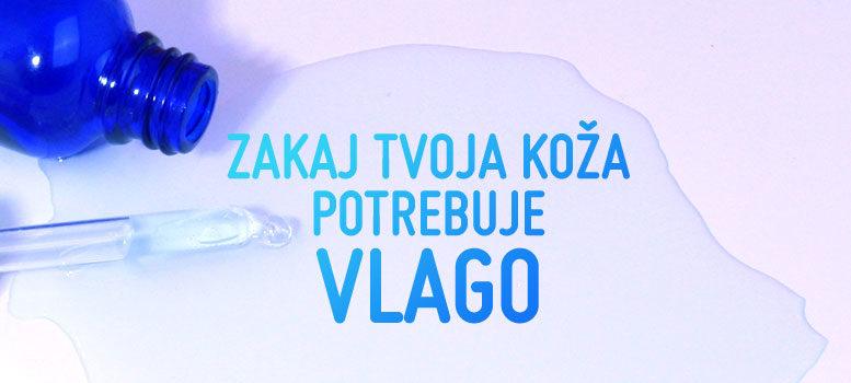 https://www.milnica.si/blog/zakaj-tvoja-koza-potrebuje-vlago/